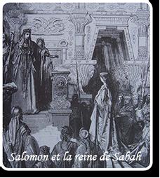 Salomon et la reine de Sabah